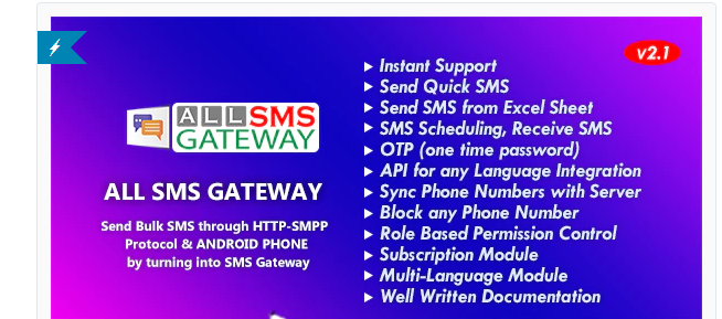 sms gateway.png