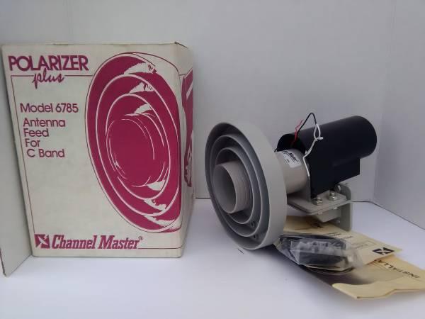 Channel_Master_6785_Polarizer_Plus_Anten_5c0f17aad5c10.jpg