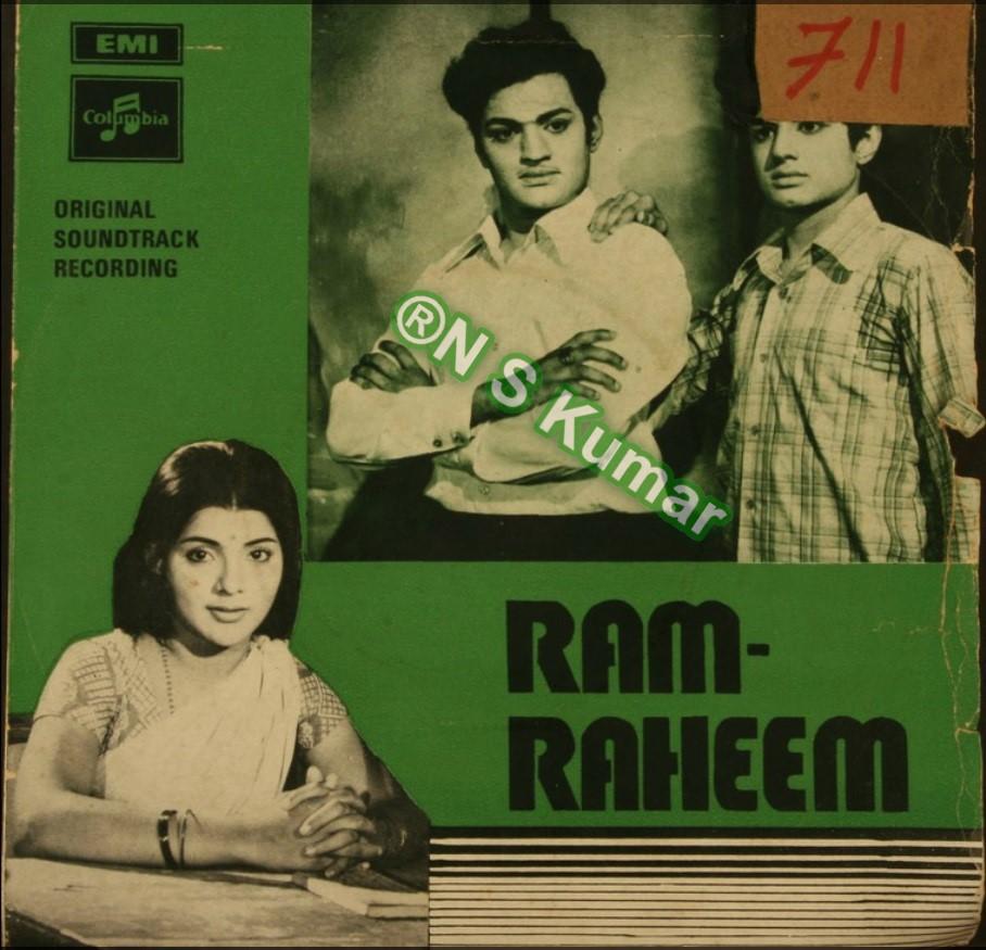 Ram Raheem gramophone front cover.jpg