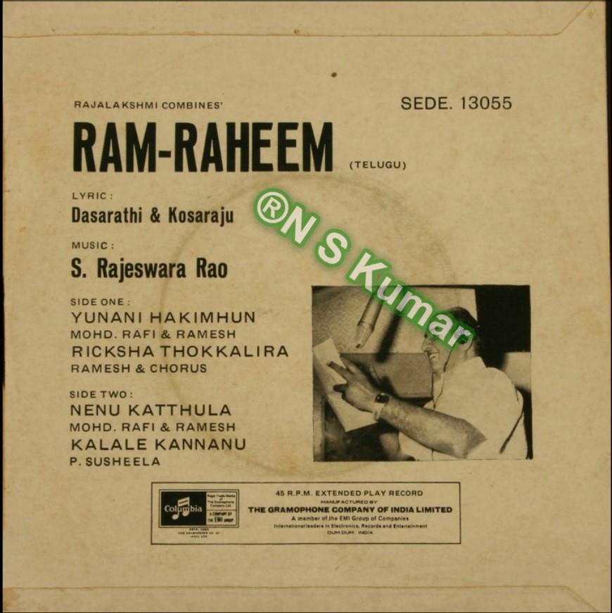Ram Raheem gramophone back cover1.jpg