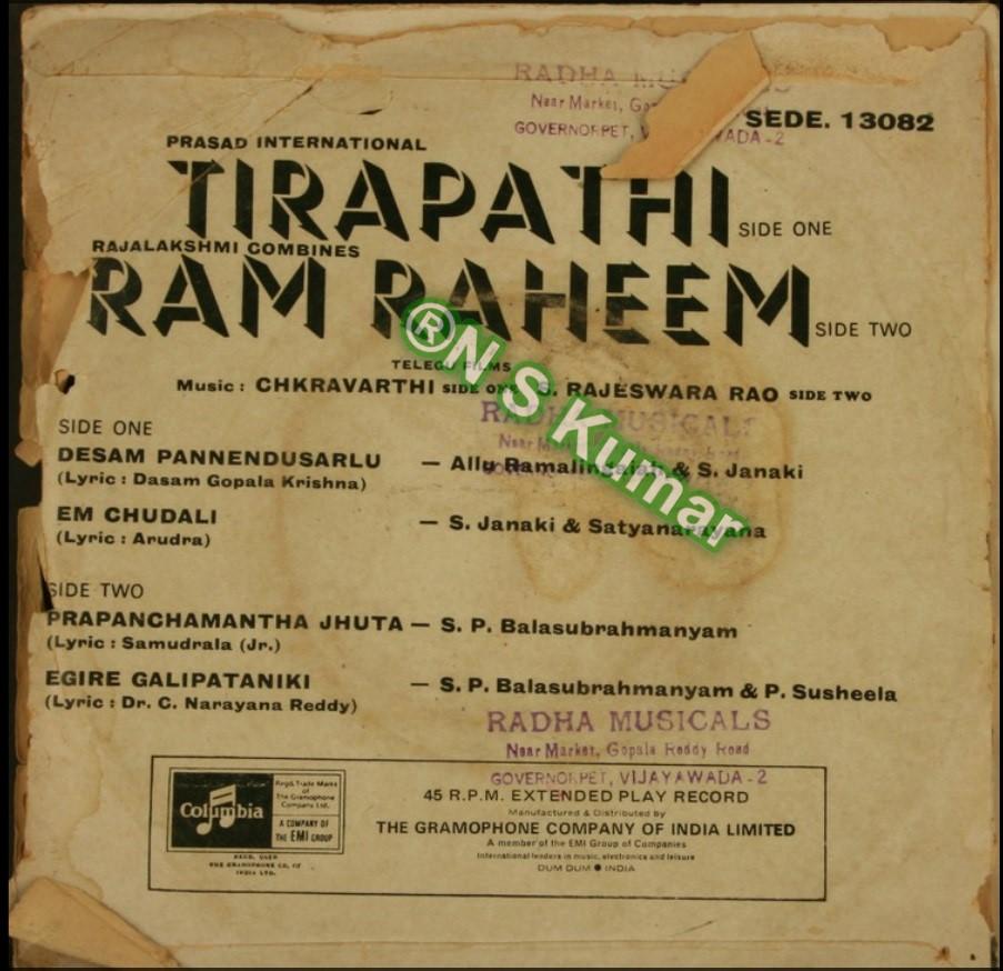 Ram Raheem gramophone back cover2.jpg