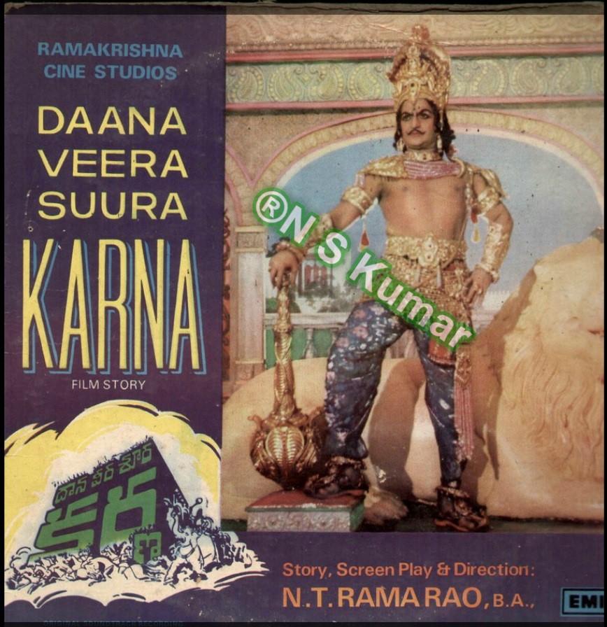 Dana Vira Sura Karna gramophone front cover1.jpg