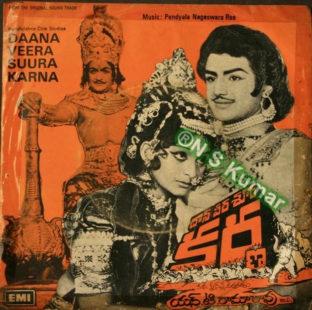 Dana Vira Sura Karna gramophone front cover3.jpg