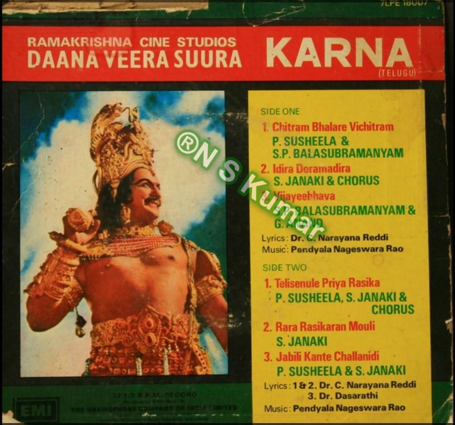 Dana Vira Sura Karna gramophone back cover2.jpg