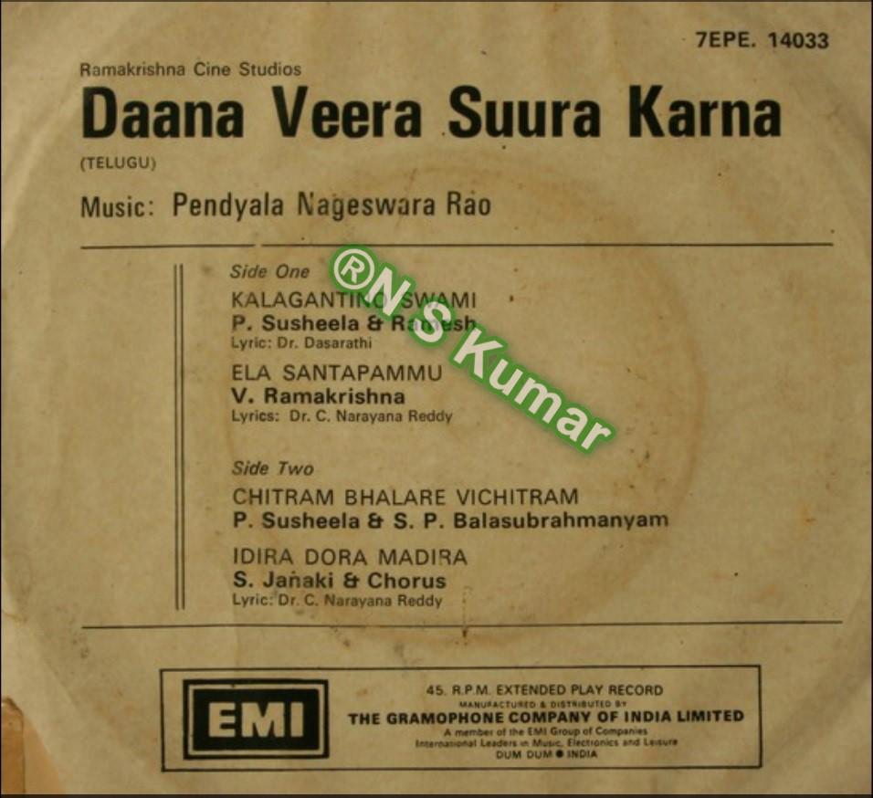 Dana Vira Sura Karna gramophone back cover3.jpg