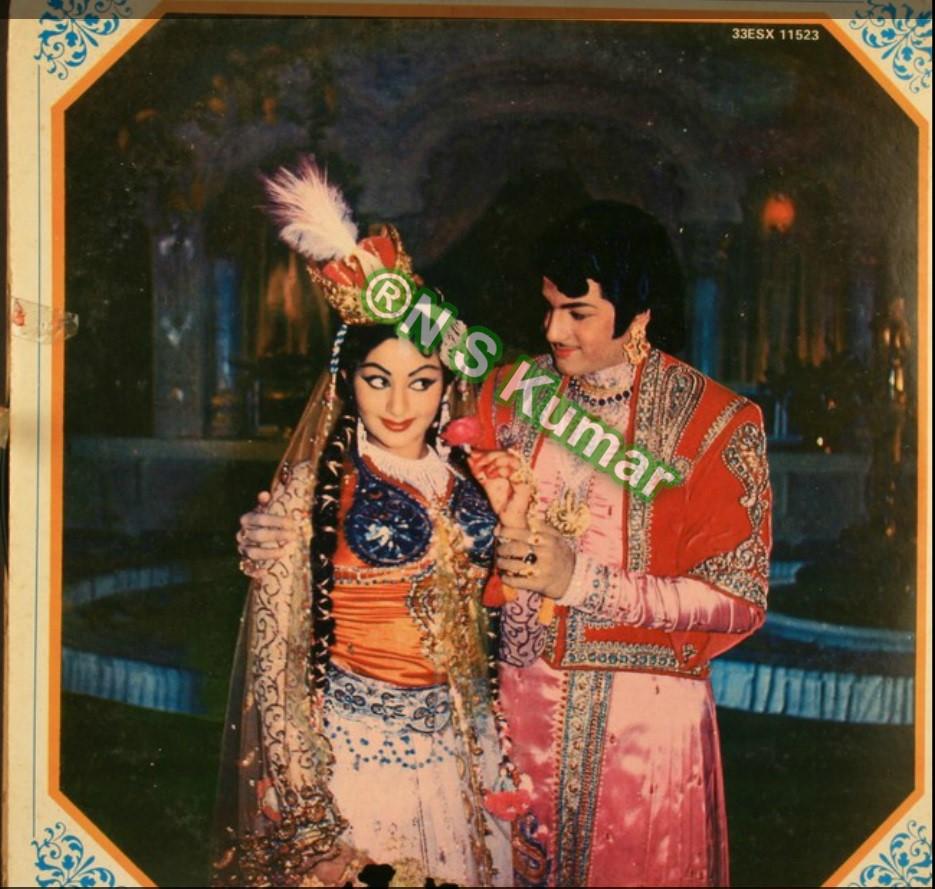 Akbar Salim Anarkali gramophone front cover1.jpg