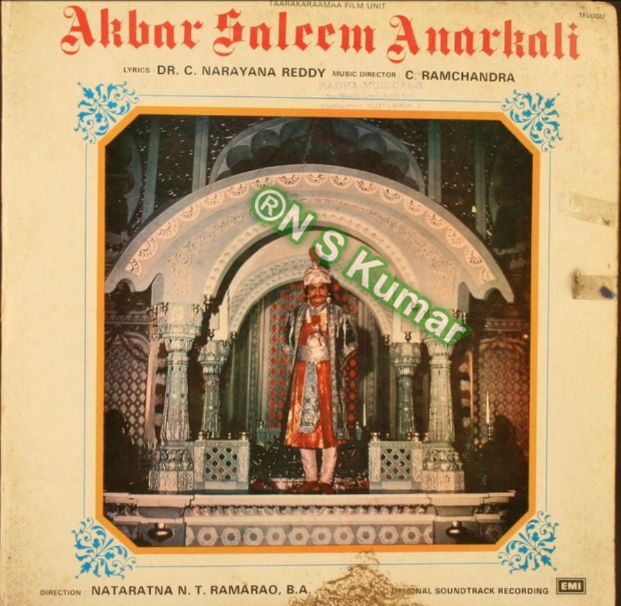 Akbar Salim Anarkali gramophone front cover2.jpg
