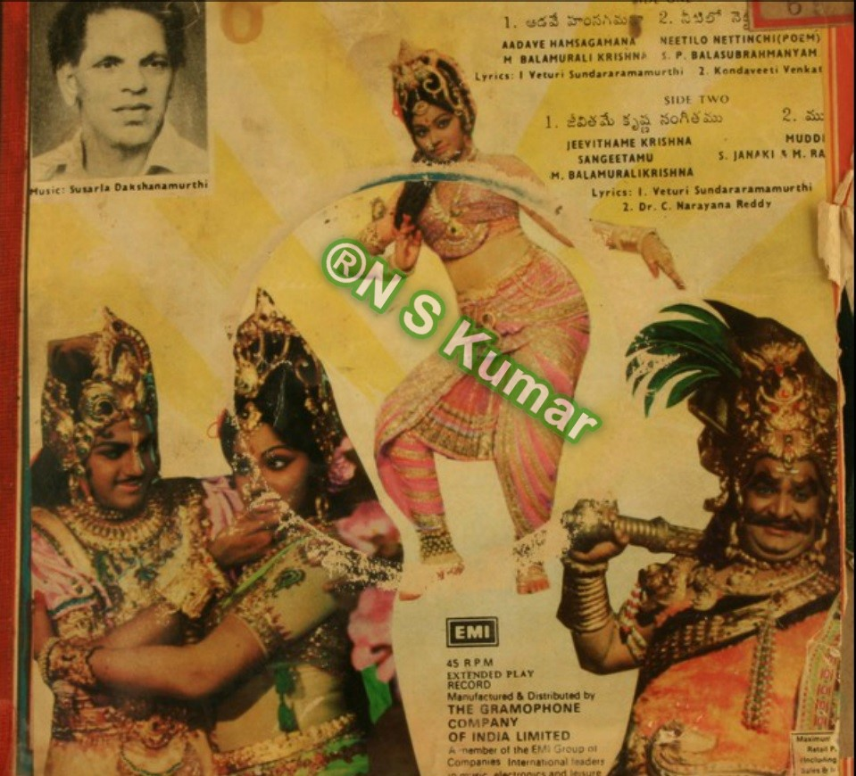 Srimad Viratparvam gramophone back cover1.jpg