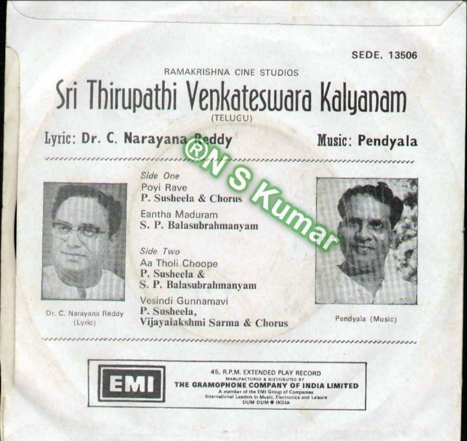 Sri Tirupati Venkateswara Kalyanam gramophone back cover1.jpg
