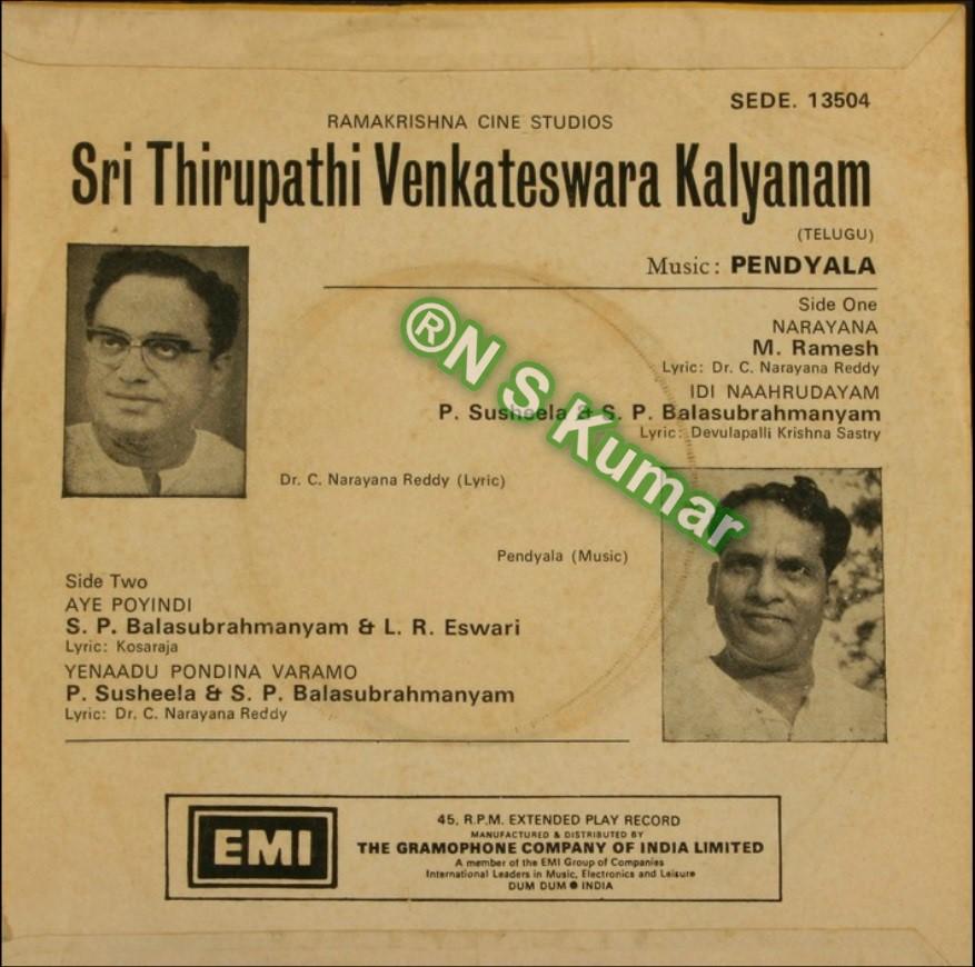 Sri Tirupati Venkateswara Kalyanam gramophone back cover2.jpg