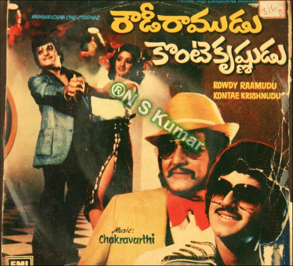 RRKK gramophone front cover1.jpg