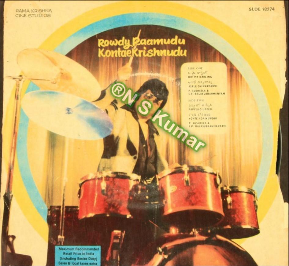 RRKK gramophone back cover1.jpg