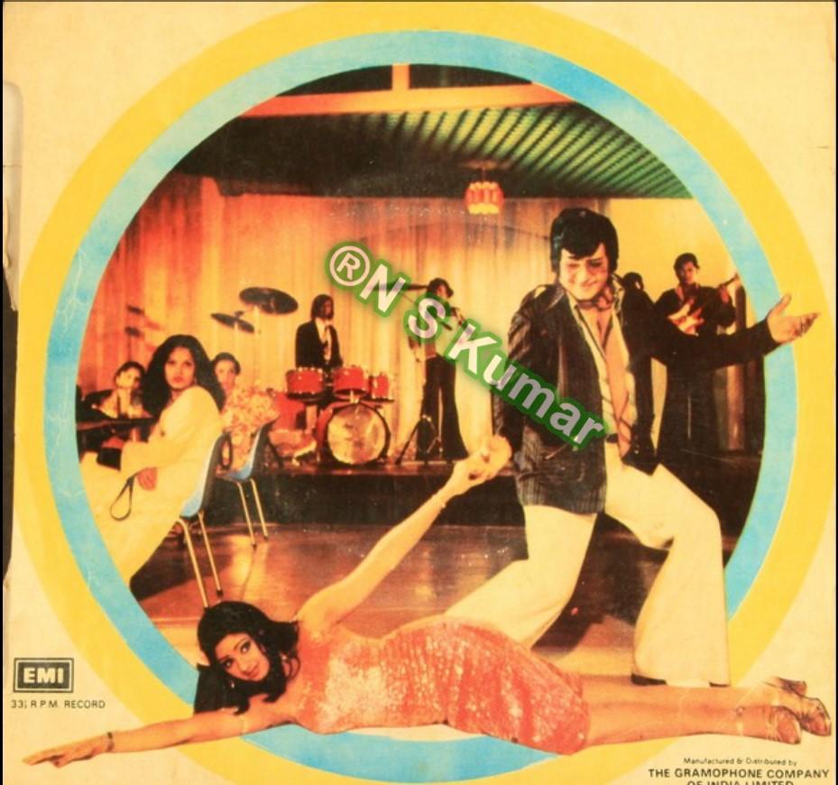 RRKK gramophone front cover3.jpg