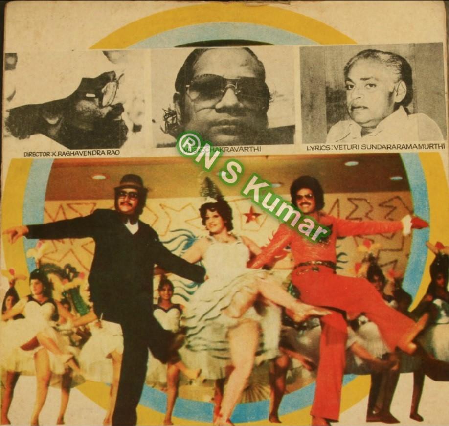 RRKK gramophone front cover2.jpg