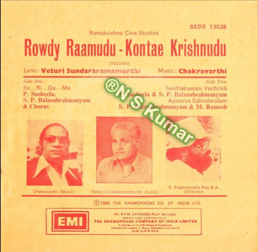 RRKK gramophone back cover2.jpg