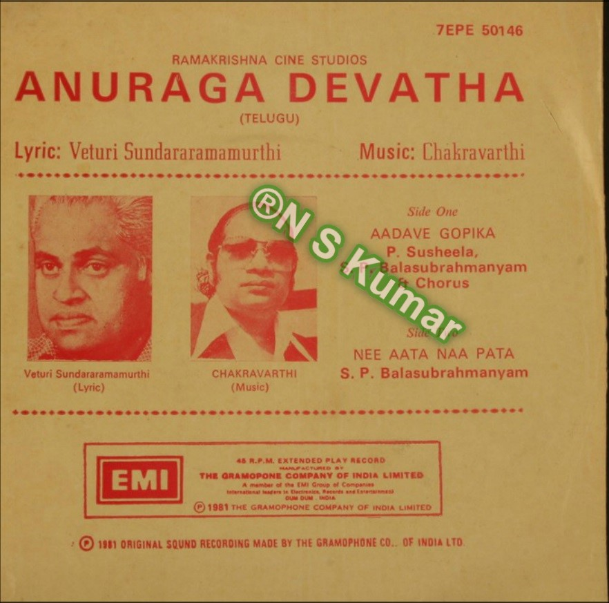 Anuraga Devata gramophone back cover2.jpg