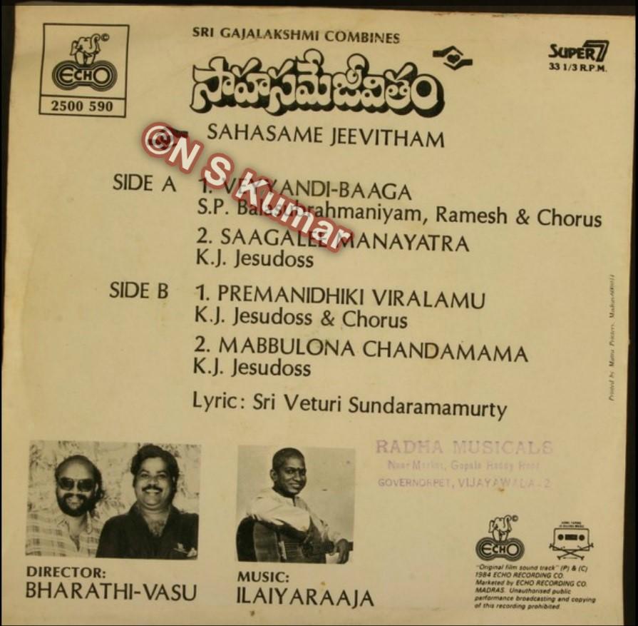 Sahasame Jeevitam gramophone back cover1.jpg