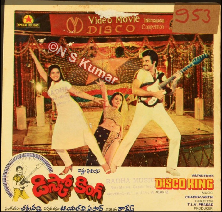 Disco King gramophone front cover1.jpg
