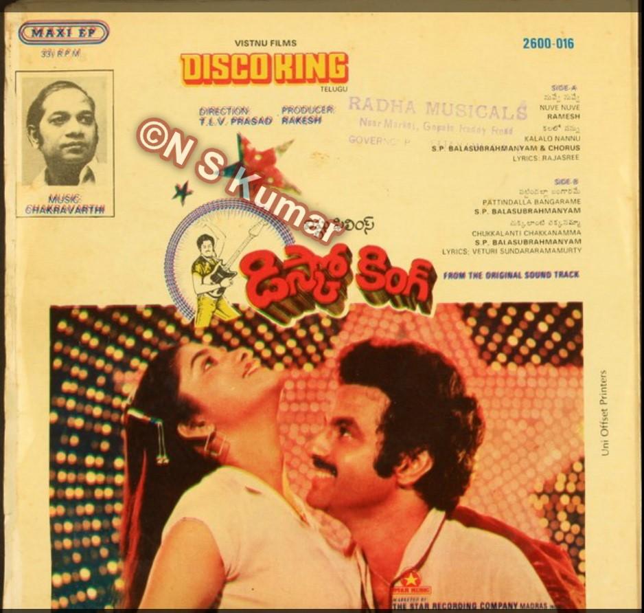 Disco King gramophone back cover1.jpg