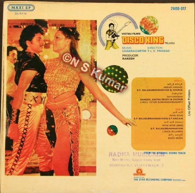 Disco King gramophone back cover2.jpg