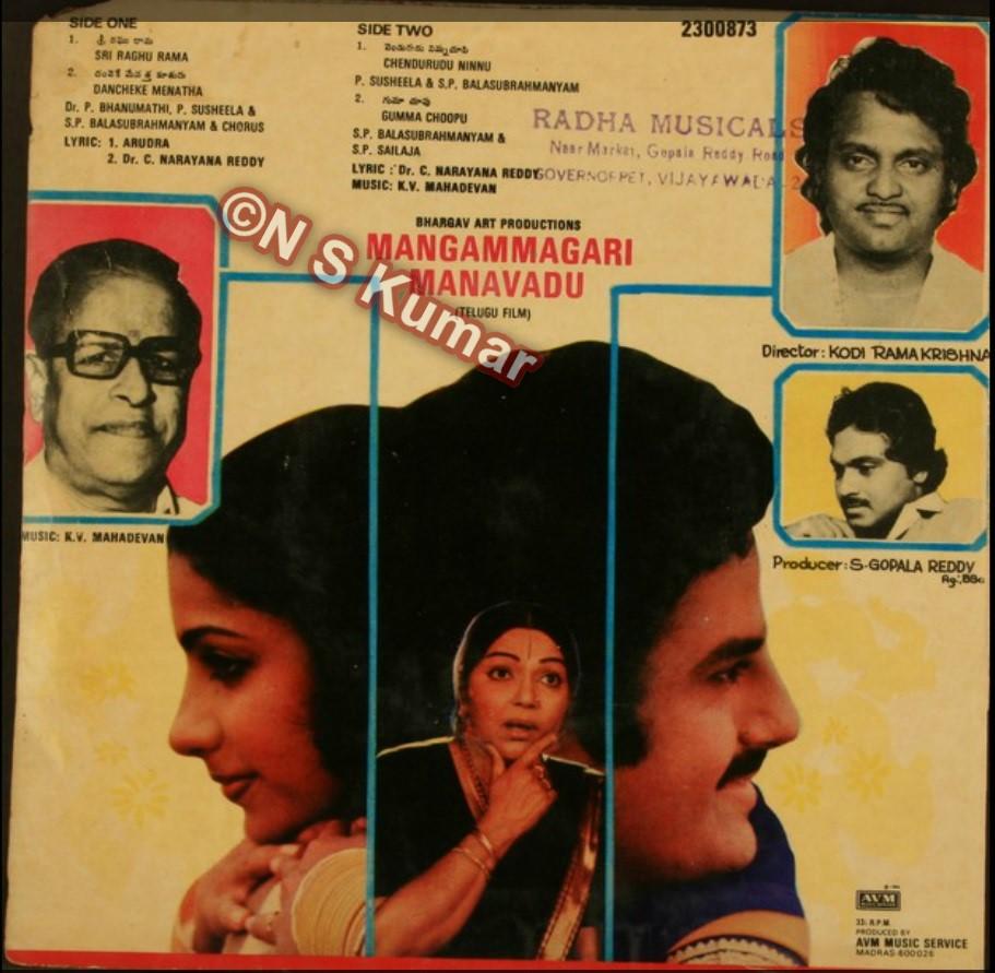 Mangamma Gari Manavadu gramophone back cover1.jpg