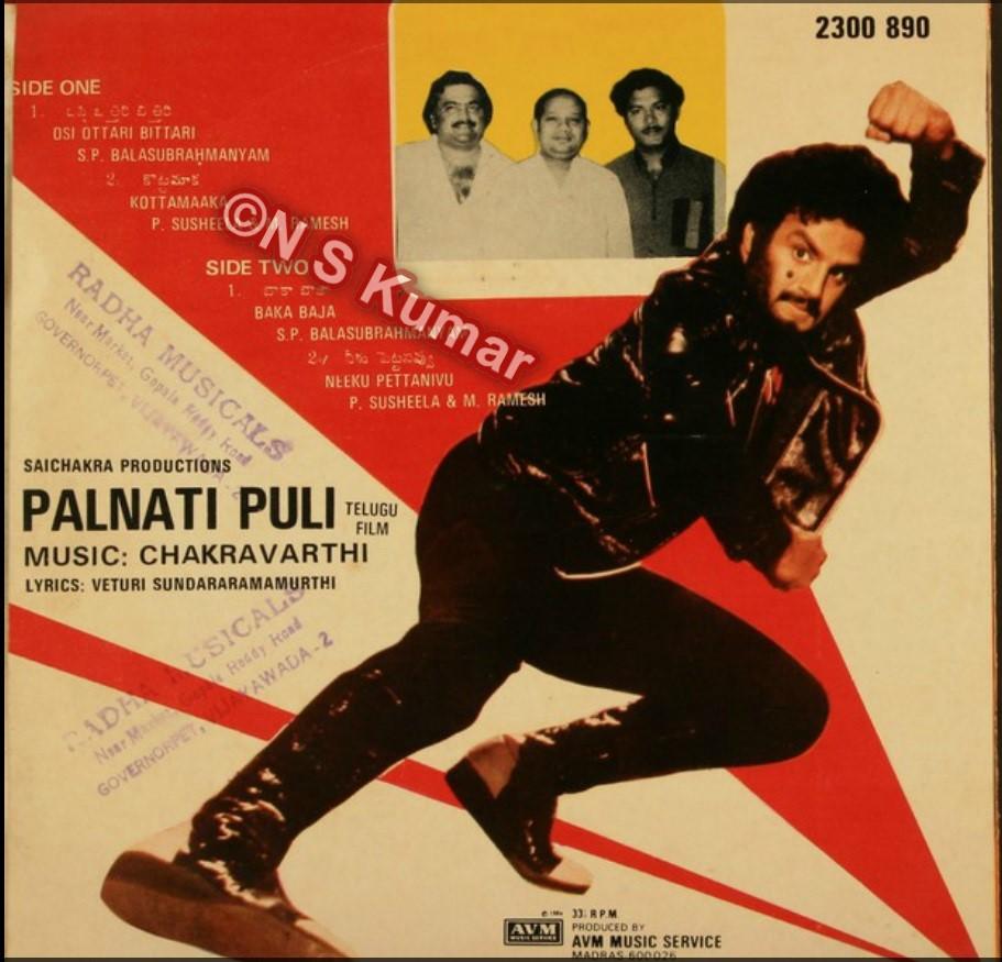Palnati Puli gramophone back cover.jpg