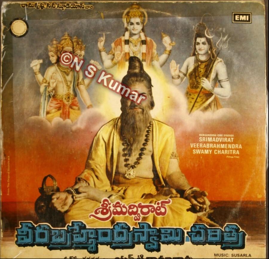 SMVSC gramophone front cover.jpg