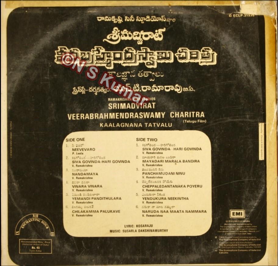 SMVSC gramophone back cover1.jpg
