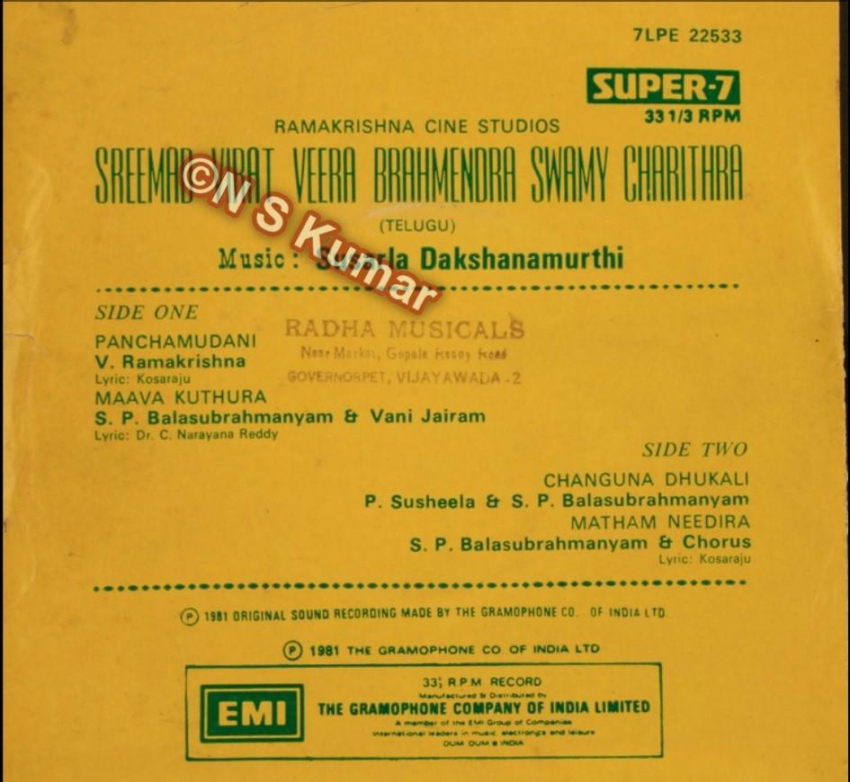 SMVSC gramophone back cover2.jpg
