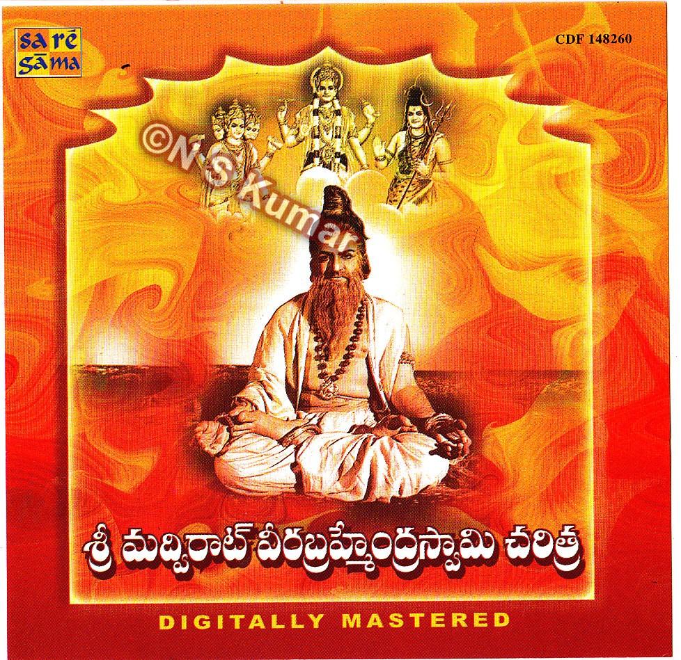 SMVSC cd front cover.jpg