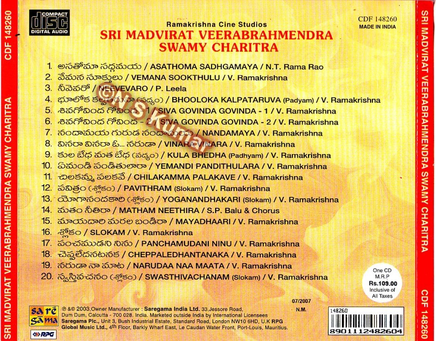 SMVSC cd back cover.jpg