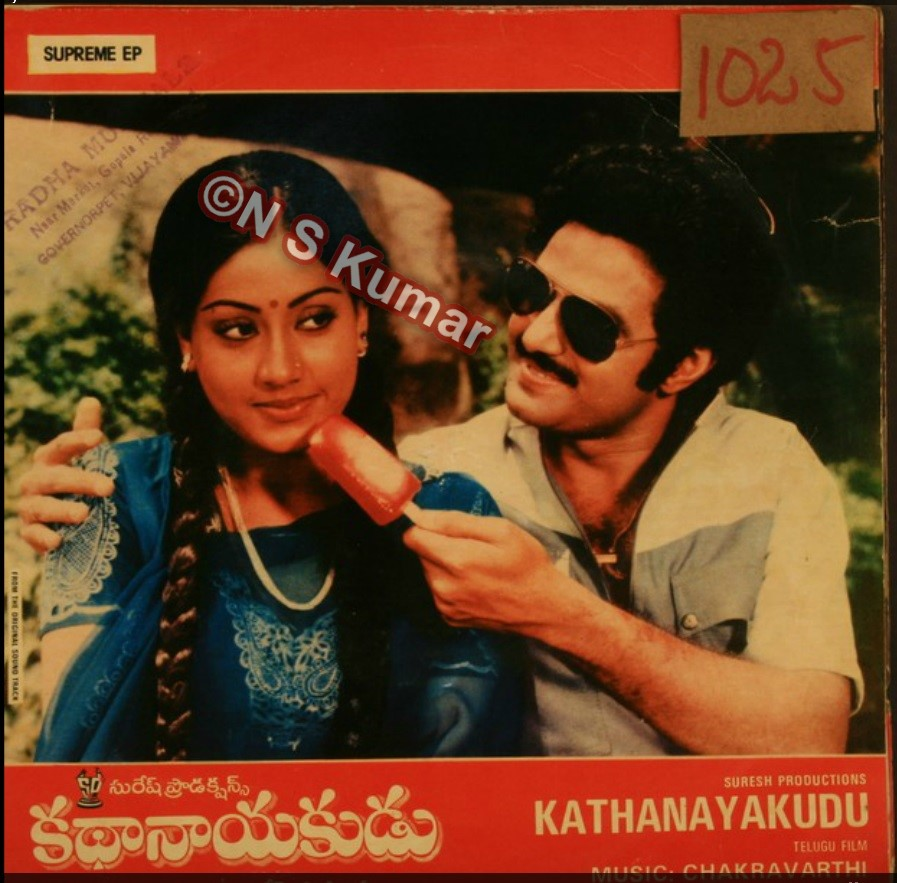 Kathanayakudu gramophone front cover.jpg