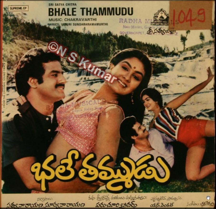 Bhale Thammudu gramophone front cover1.jpg