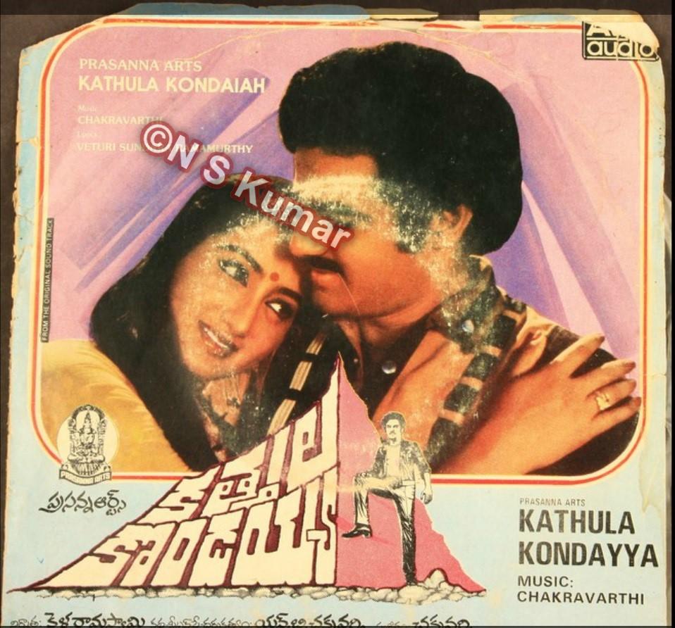 Kattula Kondayya gramophone front cover2.jpg