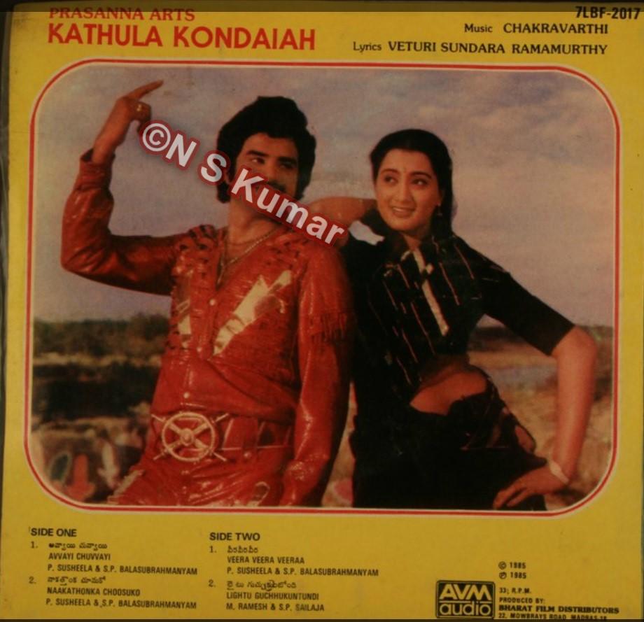 Kattula Kondayya gramophone back cover2.jpg