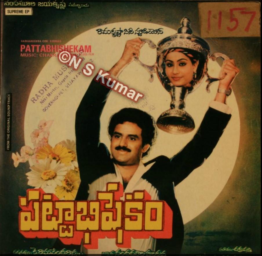 Pattabhishekam gramophone front cover.jpg