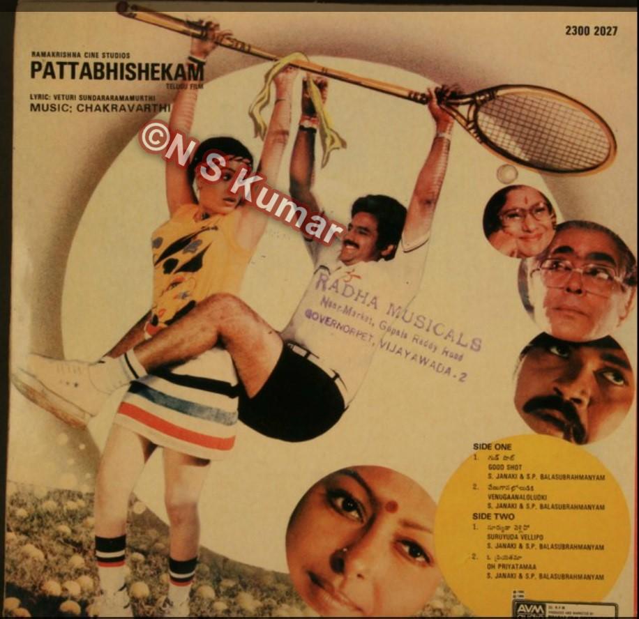 Pattabhishekam gramophone back cover1.jpg