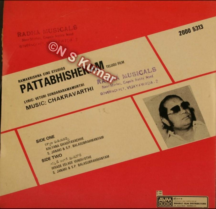 Pattabhishekam gramophone back cover2.jpg
