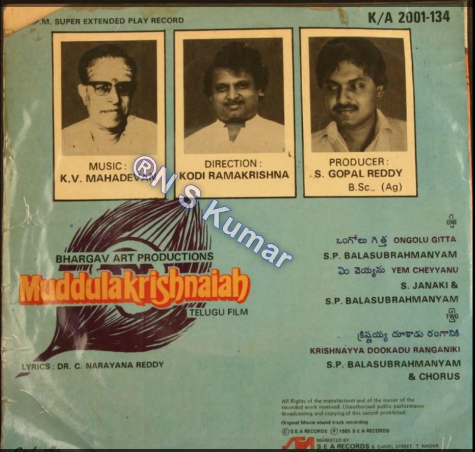 Muddula Krishnaiah gramophone back cover1.jpg