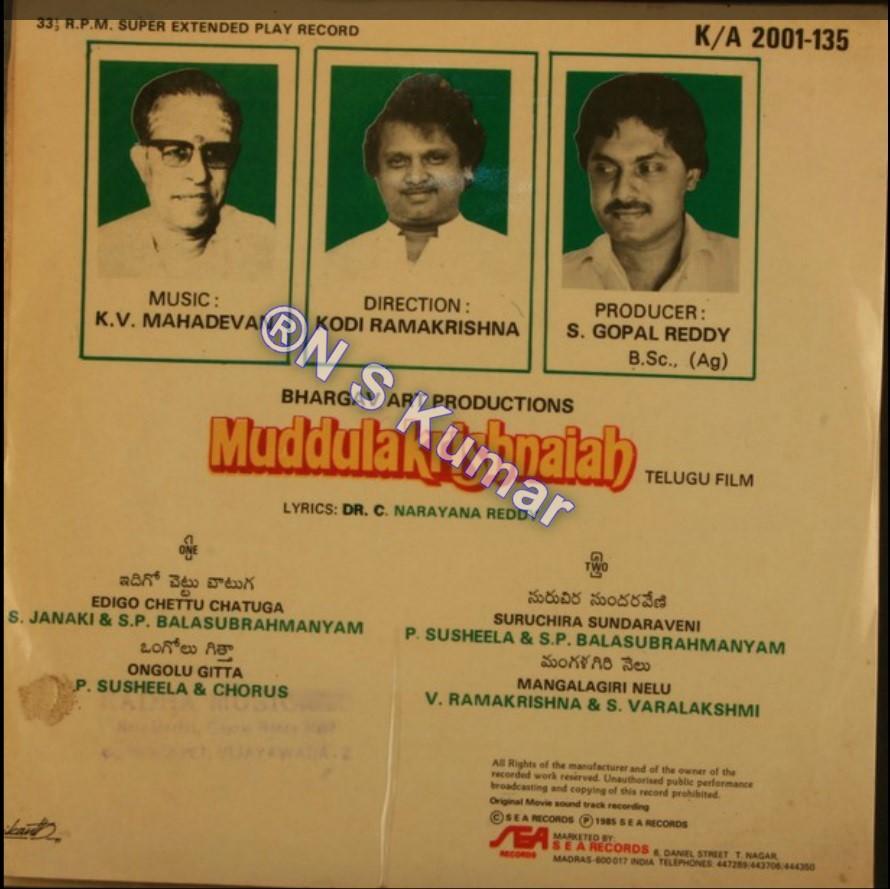 Muddula Krishnaiah gramophone back cover2.jpg