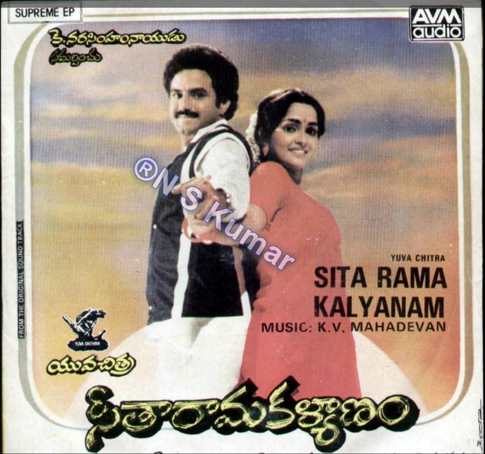 Seetarama Kalyanam gramophone front cover.jpg