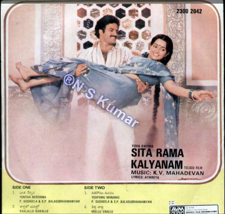 Seetarama Kalyanam gramophone back cover1.jpg
