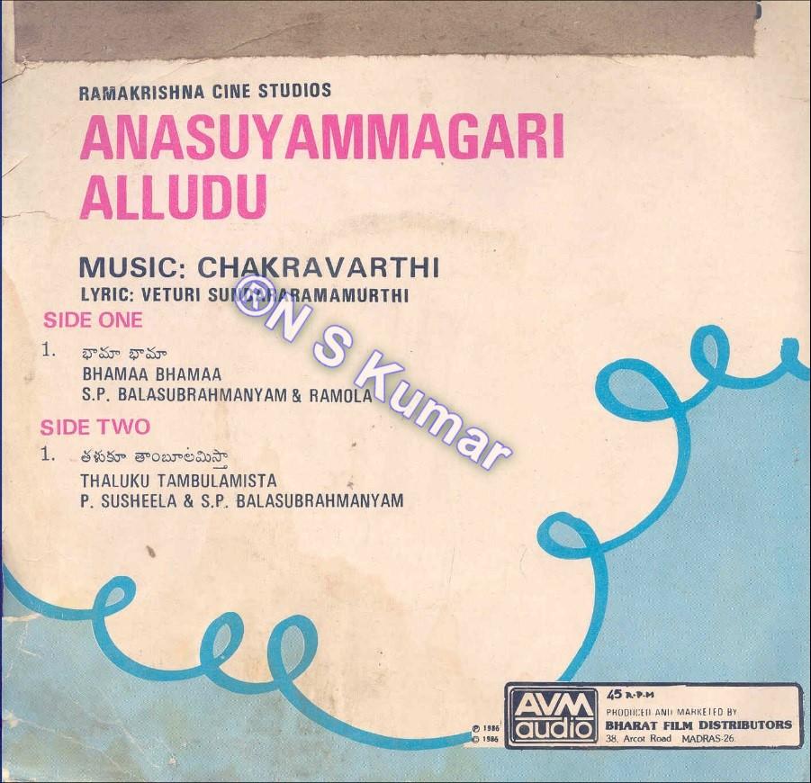 AGA gramophone back cover2.jpg