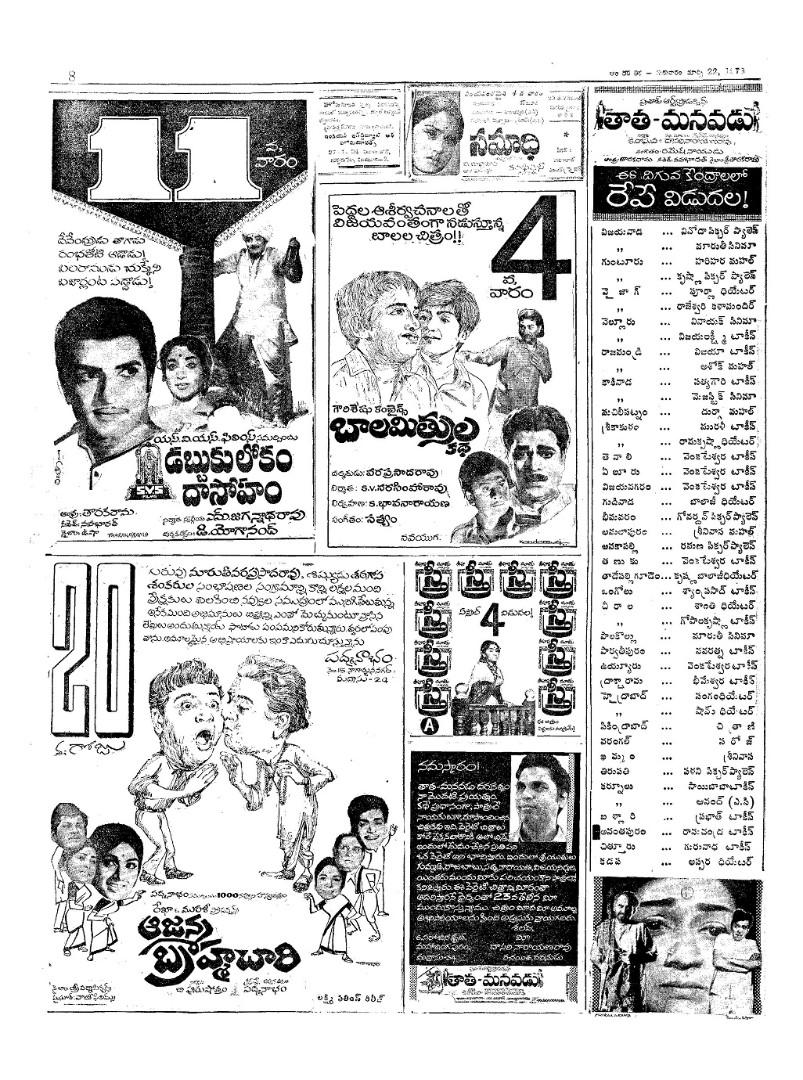 Thaatha-Manavadu-relth-23-3-73-page-001.jpg