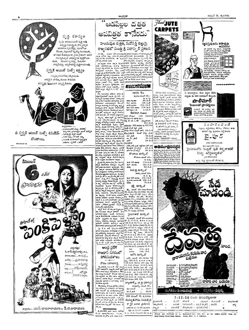 hindi-devatha-rel-30-11-56-page-001.jpg
