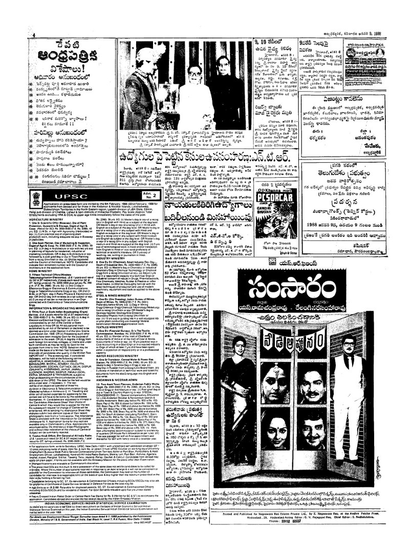 nsb-samsaram-page-001.jpg