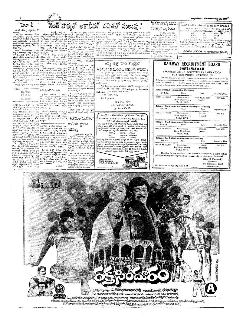 Chiru-Rakthasindhooram-nede-page-001 (1).jpg