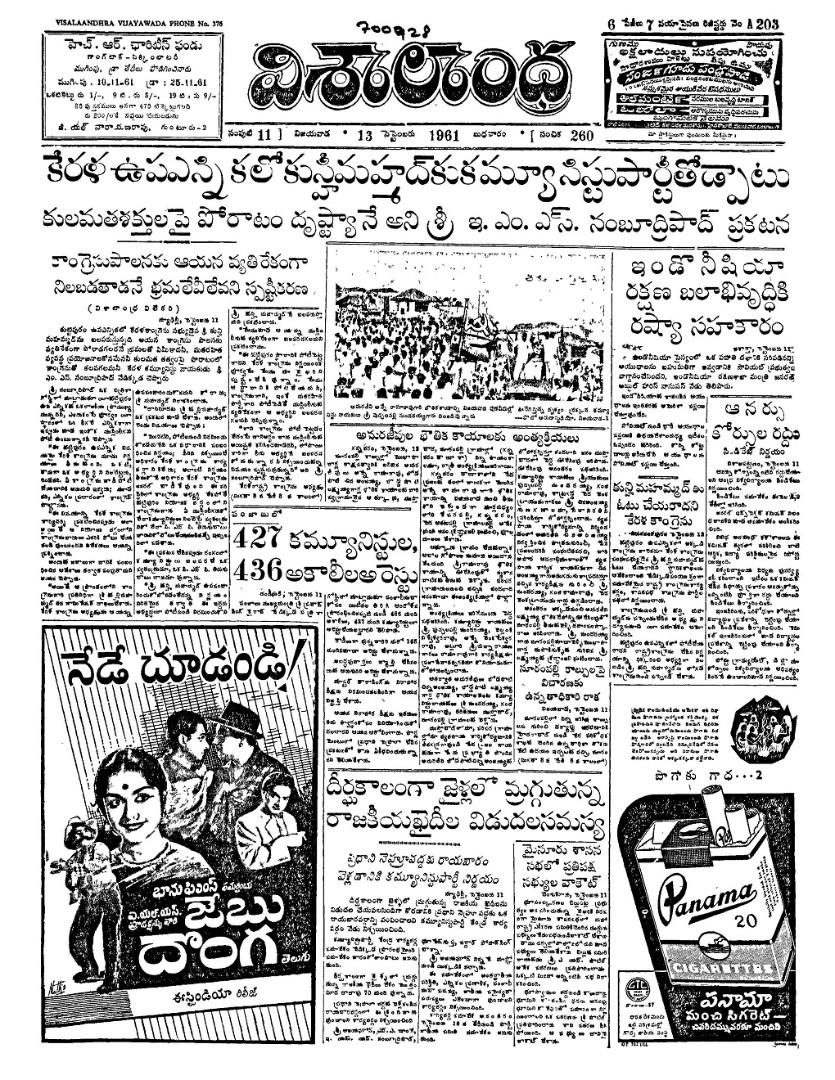 MGR-Jebudonga-13-09-1961-page-001.jpg