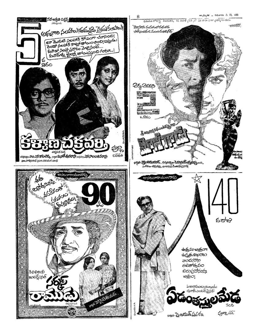 mosagadu-2ndweek-vjwsideth-2ndweek-page-001 (1).jpg