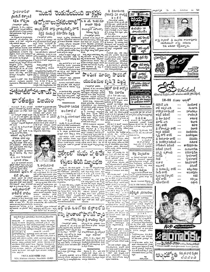 maabangaarakka-rel-page-001.jpg